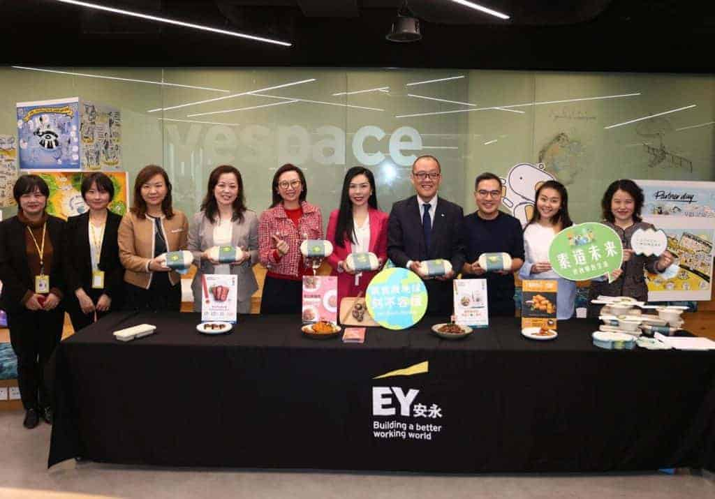 Green Monday Ernst & Young