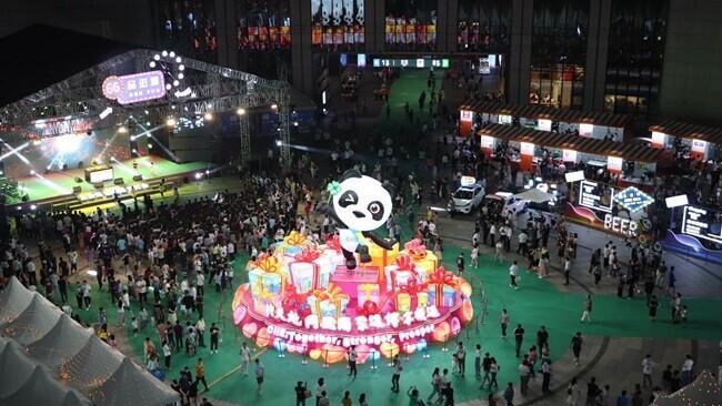China Import Expo