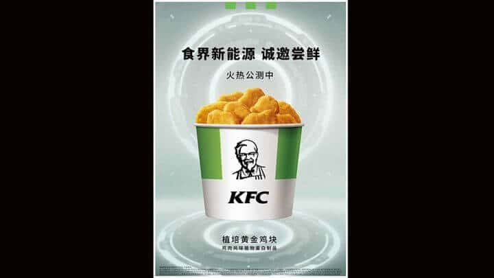 KFC / Yum Holdings China