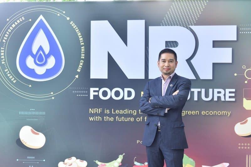 NRF Thailand