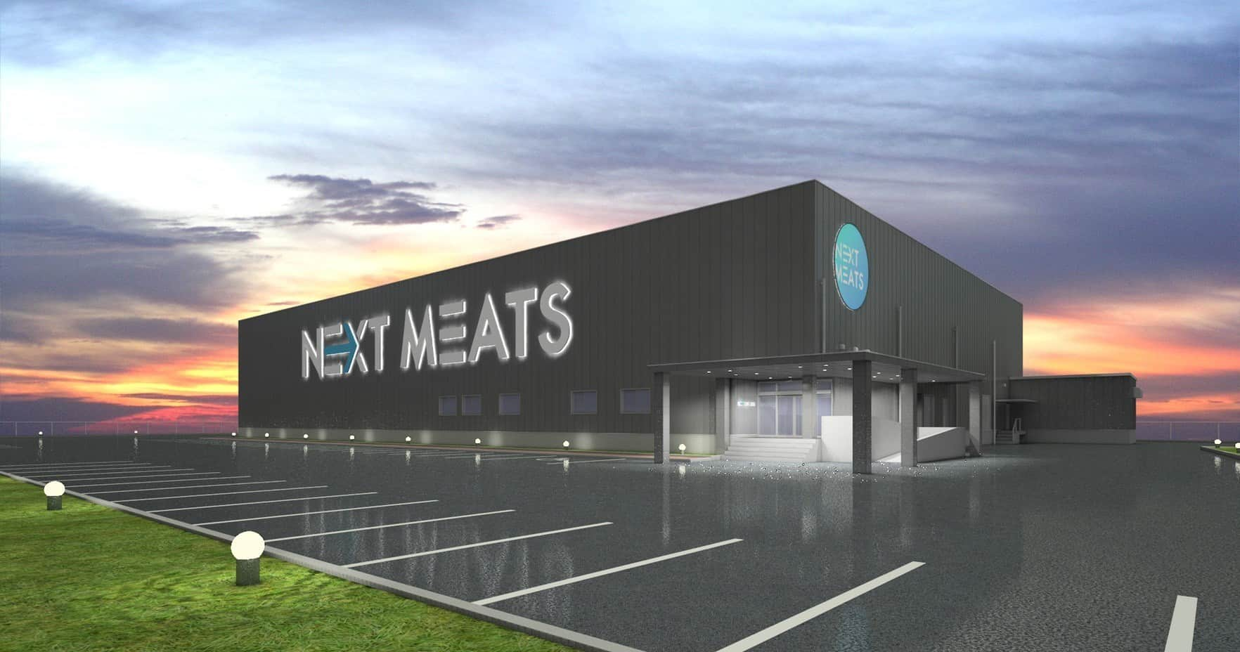 Next Meats factory