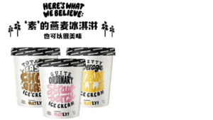 Oatly Ice Cream in Mainland China Taobao
