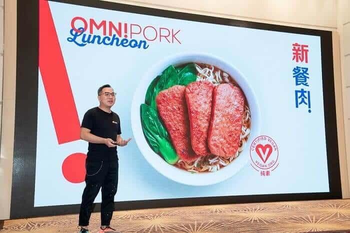 OmniPork Luncheon meat