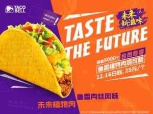 Taco Bell China