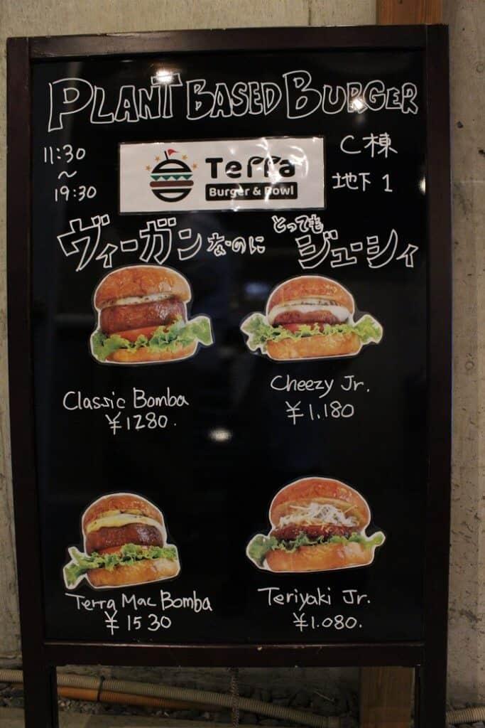Terra Burger