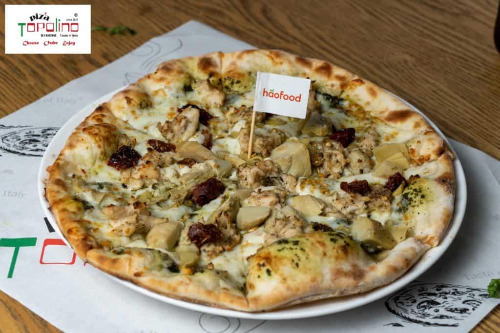 Topolino pizza Haofood