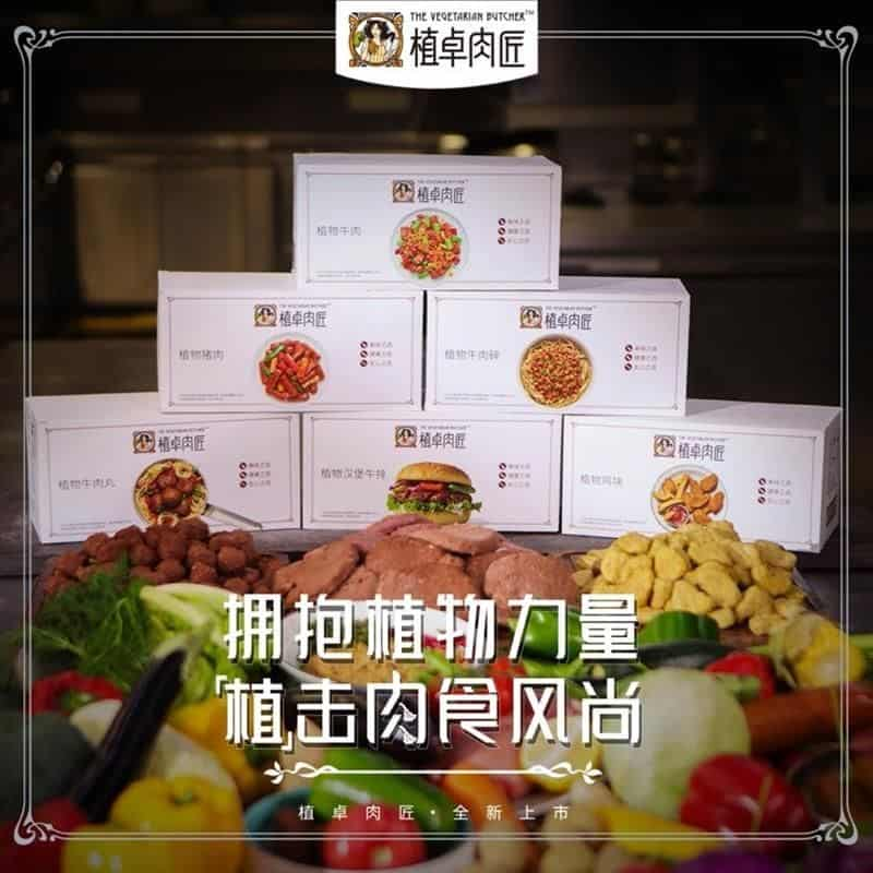 Vegetarian Butcher China