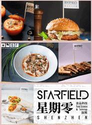 Starfield China