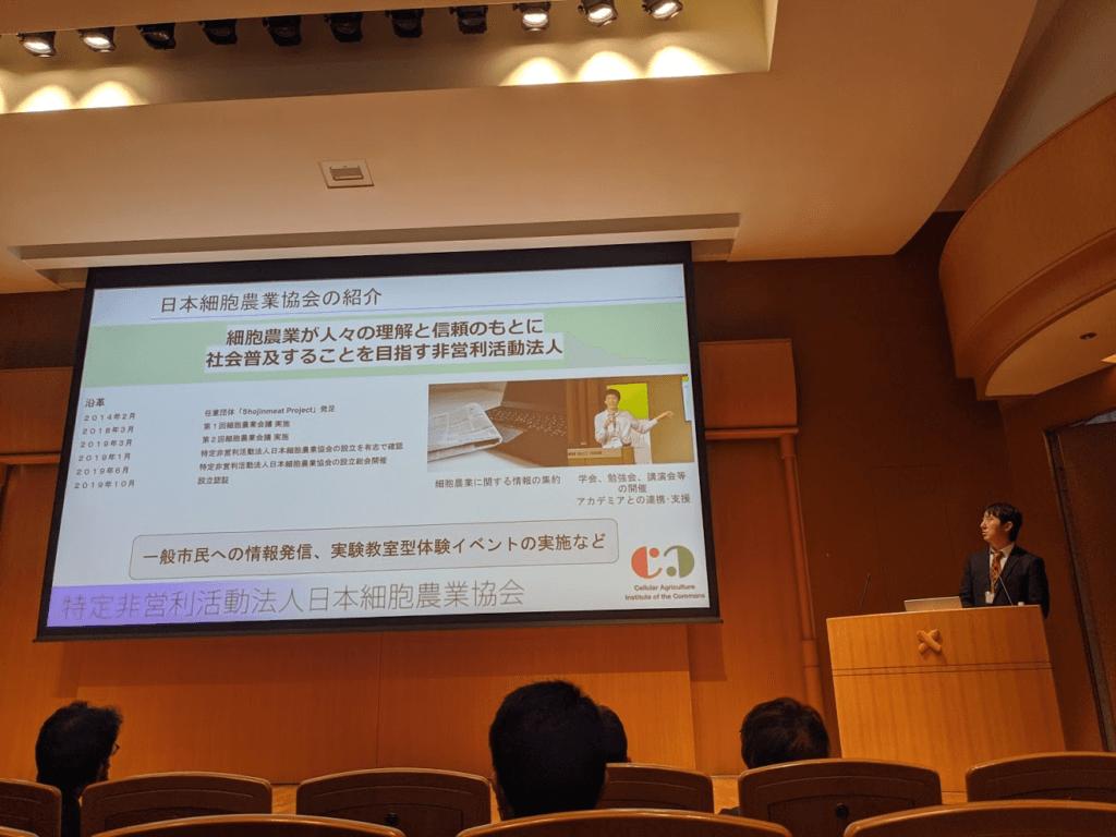 IntegriCulture seminar